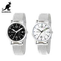 [KANGOL] 캉골시계 메쉬밴드 시계 KG11532_M INVENT