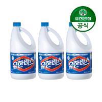 [유한양행]유한락스 레귤러 4L 3개
