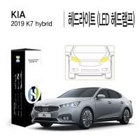 2019 K7 하이브리드 헤드라이트(LED헤드램프) 필름2매