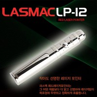 LP-12소형레이저포인터