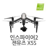 [DJI]인스파이어2+젠뮤즈X5S+PIX4D 15일권 촬영드론