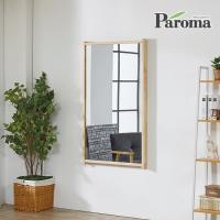 파로마 국내제작 고무나무원목 1200 전신거울 TP11