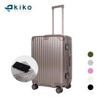 키코 PC 하드 24인치 화물용 USB 스마트 vol2 캐리어