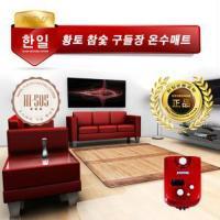 [한일] 황토 참숯구들장 온수매트 HI_505