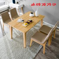 울런 원목 4인 의자형 식탁세트