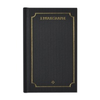 1 Paragraph Hardcover 04-Black
