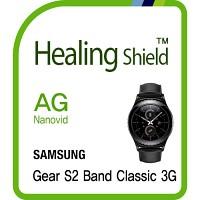 [힐링쉴드] 기어S2 밴드 클래식 3G AG Nanovid 지문방지 액정보호필름 2매+후면 심박센서 보호필름 2매(HS154106)