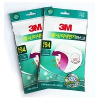 3M 이지핏 황사/미세먼지 마스크 10개입 KF94