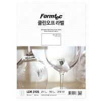 클린오프 라벨[10매] LDR-3105