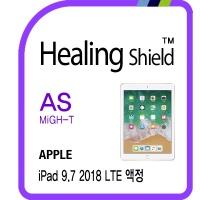 아이패드 9.7 2018 LTE 충격흡수(방탄) 필름 전면 1매