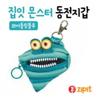 ZIPIT 집잇 와이들링 몬스터 동전지갑 (블루)