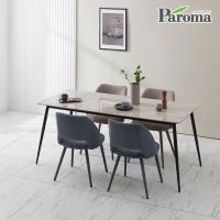 파로마 제이크 4인 통세라믹 식탁세트 YY005
