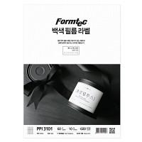 잉크젯 백색 필름 라벨(PPI-3101)
