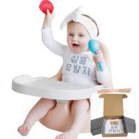 심쿵 한글 바디슈트 이니셜 바디수트 글씨 문구 아기옷 우주복