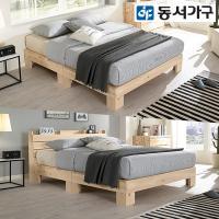 편백나무 평상형 Q침대_양면매트리스 DF639003