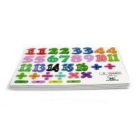숫자 자석글자판 - 4장 1세트