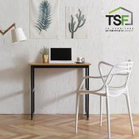 TS-05 노트북책상 테이블