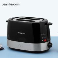 [제니퍼룸] 토스터기 JR-T800B