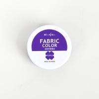 섬유전용물감 FABRIC COLOR 30ml - 보라