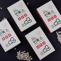 아이밀 빈톡스 흰강낭콩 8박스 (80스틱)
