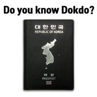 한반도 여권케이스