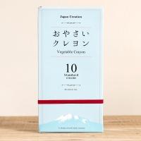 미즈이로 야채크레용(10색)