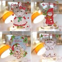 투명한 일러스트카드 4종 【루미의 크리스마스】