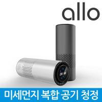 알로 미세먼지 미니 공기청정기 A7 소형/가정용/차량용/황사/원룸/새집증후군/TVOC/담배냄새