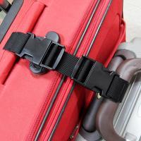 TE 2 Bag 여행가방 연결벨트(M)