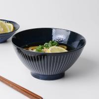 일본식기 다카네 우동면기