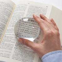 [아이루페]아크릴 문진 돋보기/대-75mm(3.5배율)