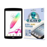 에어리언쉴드 태블릿PC용 충격흡수 액정보호 방탄필름-LG G패드 2 8.0``(V498)