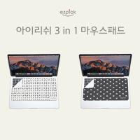 이지픽 아이리쉬 3 in 1 마우스패드 휴대용 극세사 ezpick