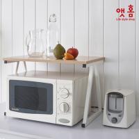 앳홈 좌식 테이블 겸 렌지대 1+1