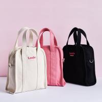 [로엘브]LOELV Attract Label Square Cross Bag