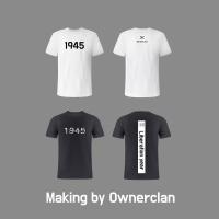 1945 광복절티 태극기 티셔츠 애국셔츠 남녀공용