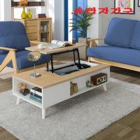 라쇼 리프트업 소파 테이블 1200