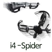 미니레이싱드론 i4-spider 빠른비행 입문용드론