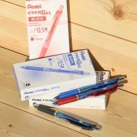 [Pentel] 0.5mm 중성펜..일본 펜텔 에너겔 노크식 니들팁 1다스 BLN75