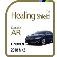 링컨 2018 MKZ 8형 네비게이션 고화질 액정필름 1매
