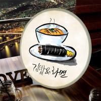 nc822-LED액자45R_김밥과라면_LED사인