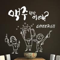 idk474-맥주 한잔 치얼스