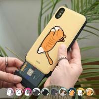[아이폰8] 코자시즌2 카드슬롯 케이스