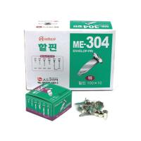 할핀ME-304특 86722