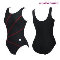 아날도바시니 여성 수영복 AGSU1268