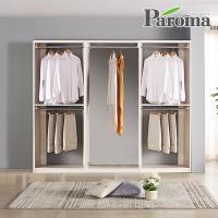 파로마 라라 드레스룸 일자형 3칸E형 (2400x400)