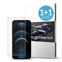 스킨즈 아이폰12프로 우레탄 풀커버 액정 필름 2매