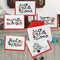 FS1015(6종한세트) 크리스마스카드 카드 성탄카드