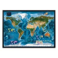 2000조각 직소퍼즐▶ 위성 세계 지도 (HE29797)