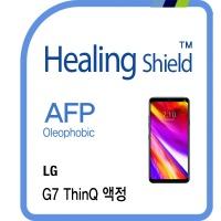 LG G7 씽큐 올레포빅 액정 2매+프라임 후면 필름 1매